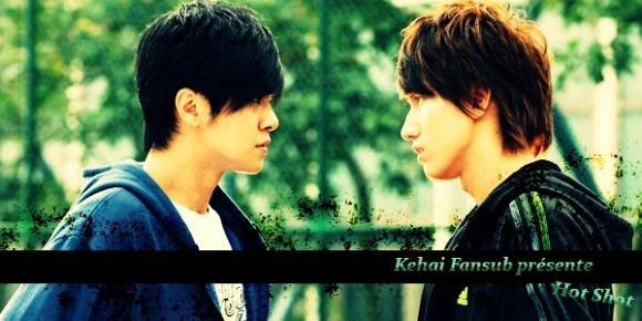http://daisuki-hoshi.cowblog.fr/images/Japon-1/hotsh10.jpg