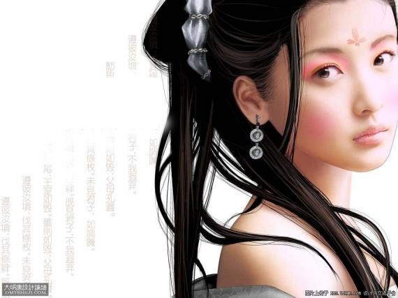 http://daisuki-hoshi.cowblog.fr/images/Japon-1/japonaise550557748.jpg